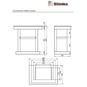 Стіл приставний Stimlex